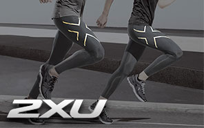 2XU - Performance Apparel