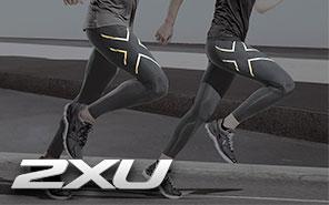 2XU - Performance Apparel